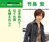 愛唱歌スペシャル3 泣きぬれて・・・/はぐれ橋/哀愁物語