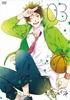 TVアニメ「虹色デイズ」 3巻 [Blu-ray]