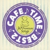 CAF? TIME BEST2(仮)