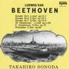 ベートーヴェン:作品10・32変奏曲・ポロネーズ