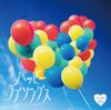 A40 ハッピーラブソングス(仮)