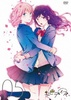 虹色デイズ 第5巻(セル)