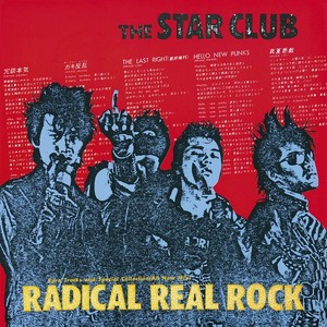 RDICAL REAL ROCK