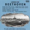 ベートーヴェン:やさしいソナタとピアノ曲