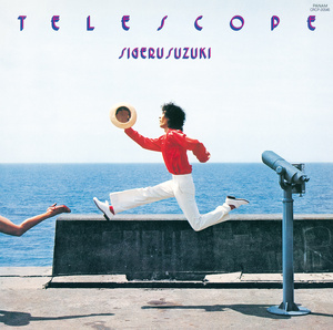 TELESCOPE [UHQCD]