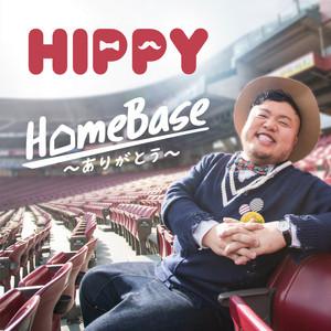 HomeBase~ありがとう~