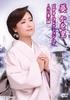 葵かを里 ビデオ・コレクション2~雪の兼六園
