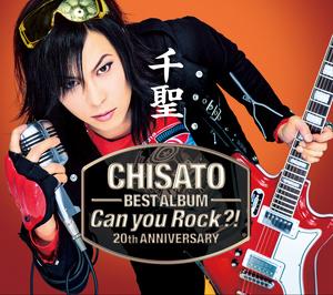 千聖~CHISATO~ 20th ANNIVERSARY BEST ALBUM 「Can you Rock?!」(初回限定盤)