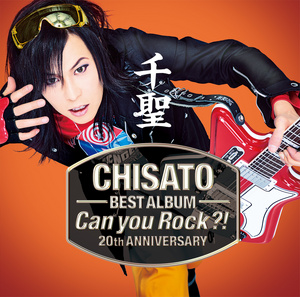 千聖~CHISATO~ 20th ANNIVERSARY BEST ALBUM 「Can you Rock?!」(通常盤)