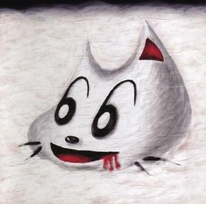 綿いっぱいの愛を! (HQCD)