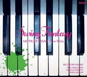 Swing Fantasy ~佐々木睦ピアノ作品集~