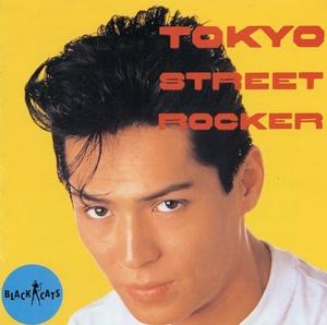 東京ストリートロッカー