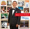 おはようパーソナリティ道上洋三です 40周年記念 ベストアルバム ~きょうは記念日~