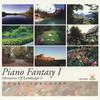 ピアノ・ファンタジーⅠ Memories Of Landscape Ⅰ