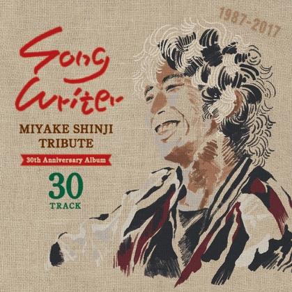 三宅伸治デビュー30 周年トリビュートアルバム「ソングライター」