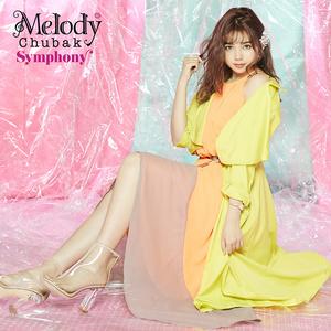 Symphony (Type-B)