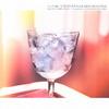 ジャズで聴く宇多田ヒカル作品集 ベスト・セレクション
