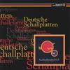 ドイツ民謡Ⅷ 子守歌集「すべては安らぎの中で」