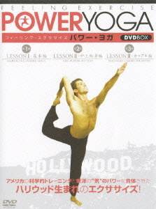 パワー・ヨガ DVDBOX