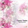 ピアノ・ポエム