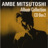 AMBE MITSUTOSHI Album Collection CD Box 2