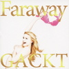 Faraway ~星に願いを~