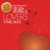 KING SIZE RADIO CD ~素敵なLOVERS TIME BOX~
