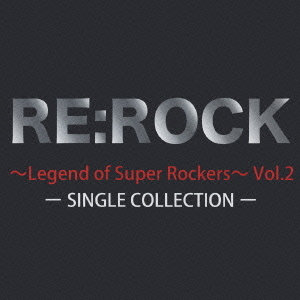 RE:ROCK ~Legend of Super Rockers~ Vol.2