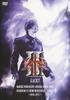 GACKT VISUALIVE ARENA TOUR 2009 REQUIEM ET REMINISCENCE Ⅱ FINAL ~鎮魂と再生~