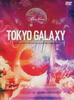 """TOKYO GALAXY Alice Nine Live Tour 10 """"FLASH LIGHT from the past"""" FINAL at Nippon Budokan"""