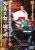 芸道五十周年記念「北島三郎特別公演」博多座オンステージ 16 北島三郎、魂の唄を…