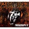 PARAGRAPH Ⅳ