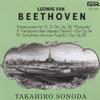 ベ-ト-ヴェン ピアノソナタ第15番「田園」「エロイカ」の主題による変奏曲とフーガ 自作の主題のよる6つの変奏曲