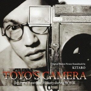 """TOYO'S CAMERA"" サウンド・トラック"