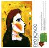 モーツァルト&ブラームス/クラリネット五重奏曲