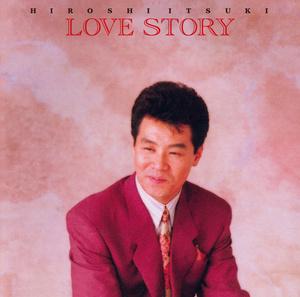 ラブ・ストーリー -スタンダード名曲全集- (HQCD)