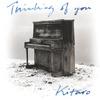 Thinking of You (リマスタード)