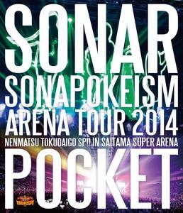 ソナポケイズムARENA TOUR ツアー2014~年末特大号SP!!~in さいたまスーパーアリーナ[Blu-ray]