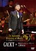 GACKT×東京フィルハーモニー交響楽団第二回「華麗なるクラシックの夕べ」