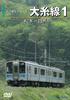 大糸線 1(松本~白馬)