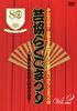 みんな大好き!芸協オールスターズ!!夢と笑いのらくごまつり!!! 芸協らくごまつり ~落語芸術協会創立80周年記念~ Vol.2