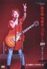 あさみちゆきコンサート2011「あさみのうた」 in:中野サンプラザホール