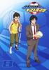 銀河へキックオフ!! vol.8