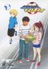 銀河へキックオフ!! vol.12