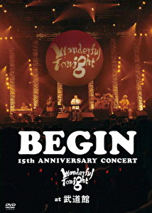 15th ANNIVERSARY CONCERT-Wonderful Tonight- at 武道館 25周年記念盤