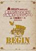 2010年3月21日BEGIN20周年記念 歌えるだけで丸もうけ大阪城ホールコンサート at大阪城ホール 25周年記念盤