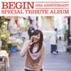 BEGIN 20th アニバーサリー スペシャル・トリビュート・アルバム