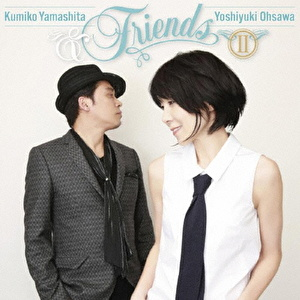 & Friends Ⅱ