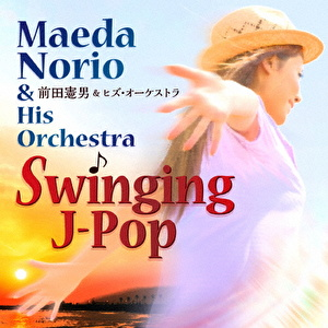 Swinging J-Pop