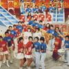 70's TVヒッツ・コレクション~ステージ101~